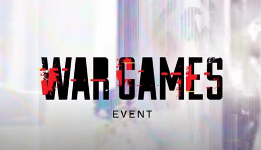 【朗報】最新のウォーゲームイベントが開催!!