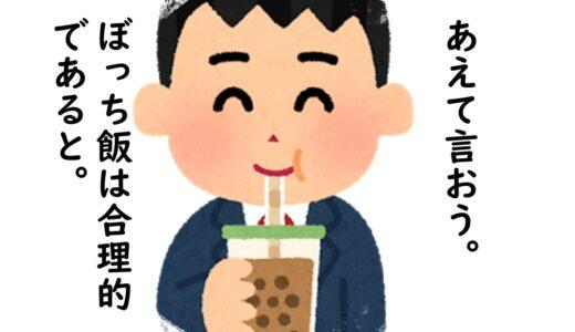 【Apex】ソロプレイヤーの悩み...