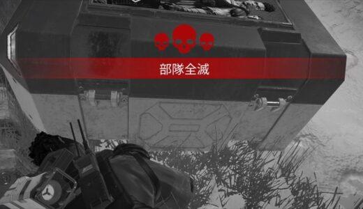 【地雷野良4選】バッジとキャラの組み合わせ【Apex】