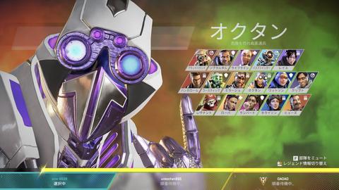 【Apex】オクタンの素顔が公式から公開された!?