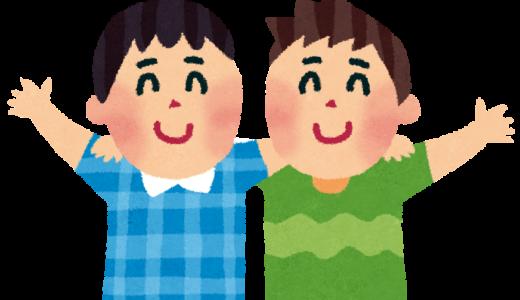 【Apex】暴言厨「タイマンで勝ったら100万円のPC買ってやるわw」ワイ「おけ!」→ 結果...