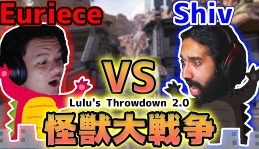 【Apex】Euriece VS Shiv