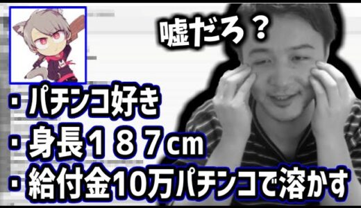 【Apex】解説系実況者「ゆふな」に変な噂...