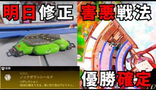 【Apex】最強の裏技で0キル0ダメチャンピョン余裕説www