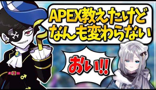 【Apex】コメント欄に現れた花芽すみれをボコボコにするモンドwww