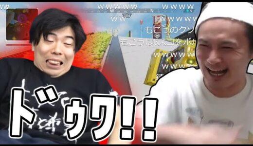 【Apex】もこうにグレネードを投げて脅かす加藤純一