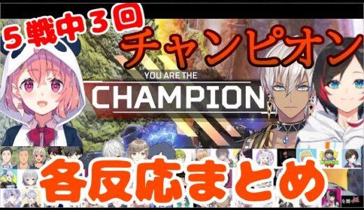 【にじPEX】大会史上初3回チャンピオン 各反応まとめ【笹木咲・イブラヒム・うるか】
