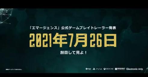 【速報】シーズン10新トレーラー日本語版公開!!新キャラ『シーラ』が登場!【エーペックスレジェンズ 】