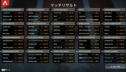 【速報】第1試合、『もちもちまんたマリア号』が完璧な安置読みで勝利!!【CRカップ】