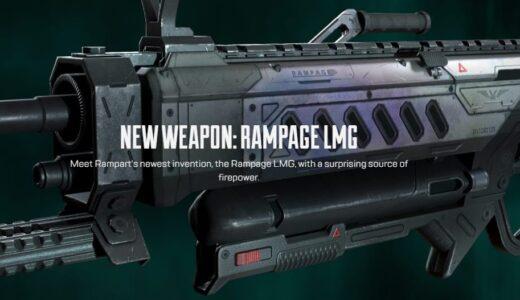 【Apex】ランパート製の銃とかもう出オチの予感しかしないよなw【エーペックス】