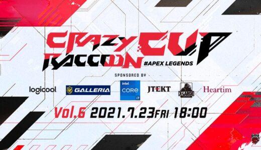 【速報】第6回 Crazy Raccoon Cup Apex Legends 栄えある総合優勝チームは...【CRカップ】