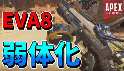 【Apex】ボルト99フラトラは一つでメイン武器として完結してるのに対してEVA8は...【エーペックス】