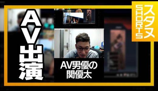 【Apex】スタヌのドッペルゲンガーが18禁ビデオに出演www
