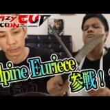 【CRカップ】CR CUPにAlpine Euriece(ユリース)を呼ぶ蛇足【Apex】
