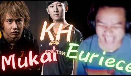 【Apex】むかい、KH、Eurieceの最強メンバーでカジュアルを回す