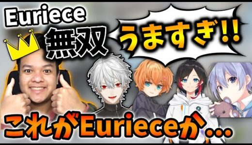 【Apex】Eurieceが強すぎて驚きを隠せないトロールアイス渋谷店