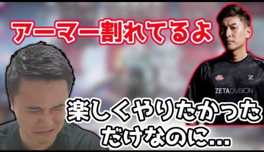 【CRカップスクリム】スタヌの指示に悲しむ加藤純一【Apex】