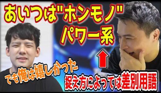 【ゆゆうた】APEX公認配信者の炎上騒動について語る...【うんこちゃん・加藤純一】