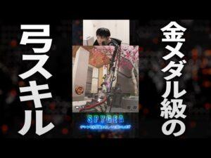 【Apex】金メダル級の弓スキル【SPYGEA・スパイギア】
