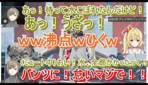 【Apex】叶・星川サラのコラボ!茶番まとめwww