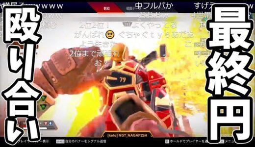 【Apex】最終円、敵をパンチで円外に出す神ムーブホライゾン【加藤純一・うんこちゃん】