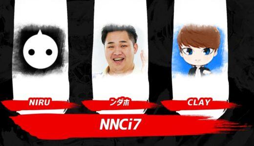 【速報】第1ラウンドの勝者はNNCi7!!【えぺまつり】