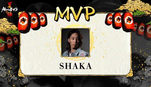 【速報】えぺまつり夏の陣MVPは、SHAKAさん!!【えぺまつり】