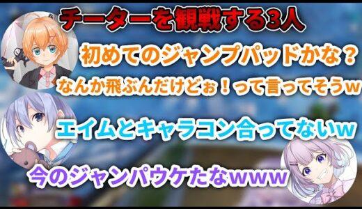 【Apex】チーターのキャラコンに爆笑する3人【ヌンボラ・白雪レイド・渋谷ハル】
