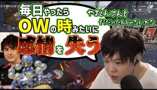 【雑談】ホラーゲームを連続でやらない理由を語るスパイギア【Apex】