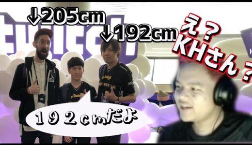 【Apex】KHさんの身長を暴くEuriece