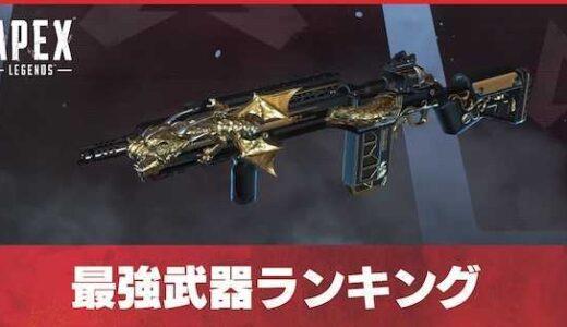 【教えて】マンネリ気味なんだけど面白い、オススメの武器構成とか教えてくれんか?【Apex】