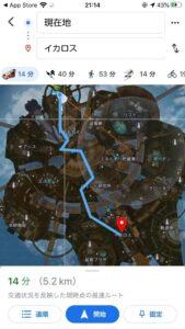 【想像力】APEXにGoogleマップがあったら…
