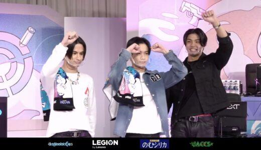 【速報】『RAGE PARTY 2021 Autumn』準決勝第2試合、チームLDH VS カワセと美女 が対戦!!