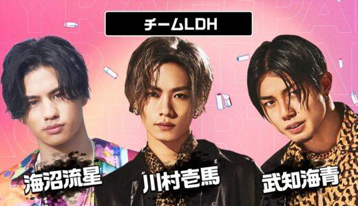 【速報】『RAGE PARTY 2021 Autumn』準決勝第2試合、チームLDHが勝利!!