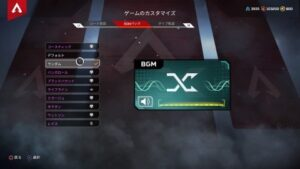 【名曲】APEXのBGMランキングってこれだよな!