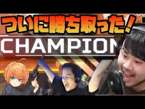 【Apex】最下位の呪い脱出!VCCカスタムで魅せたk4senチームの大逆転勝利