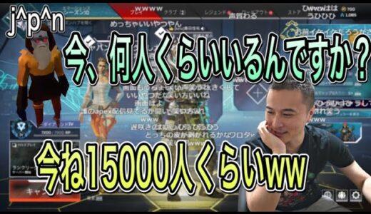 【Apex】jpnに配信者カミングアウトする加藤純一