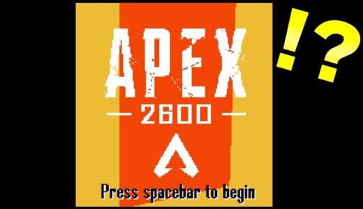 たった1人のプログラマーが作ったApex Legendsがヤバすぎるwww