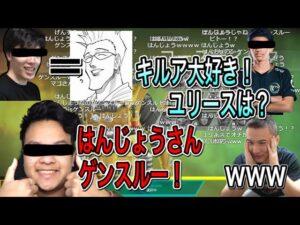 【カトマス】アニメの好きなキャラの話になる加藤純一達