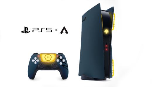 【環境】初期型PS4からPS5にしたけど、別ゲー過ぎる…【Apex】