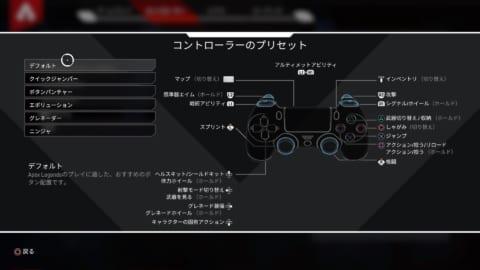 【要望】ドア開ける・蘇生・リロードが全部ひとつのボタン←マジで不便よな【Apex】