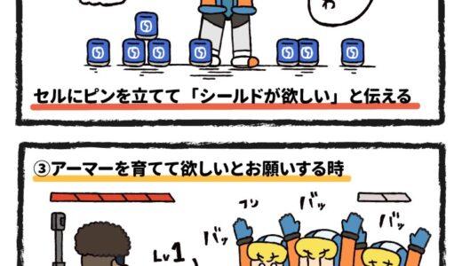 【野良コミュニケーション術】キンバッグを味方からどうしても貰いたい時はこうしろ!【APEX】