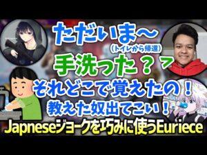 【Apex】Japaneseジョークを巧みに使うEurieceと暴言厨になるTempplex