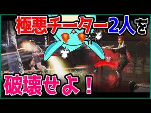【すもも】極悪チーター2人を愛銃Lスターで破壊する男【Apex】
