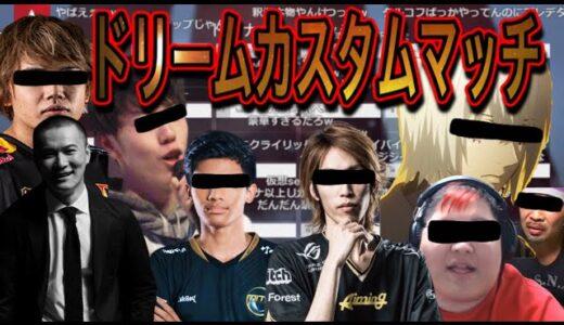 【Apex】豪華メンバーと視聴者でカスタムマッチをする加藤純一