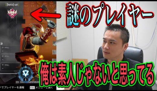 【カトマス】海外プロ?謎のプレイヤー『uzi』について触れる加藤純一