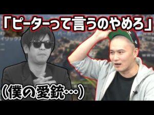 【Apex】おにや、リピーターの呼び方がキモすぎて加藤純一に叱られる